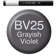 Grayish Violet - BV25 - 12ml