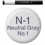 Neutral Gray #1 - N1 - 12ml