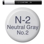 Neutral Gray #2 - N2 - 12ml