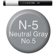 Neutral Gray #5 - N5 - 12ml