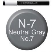 Neutral Gray #7 - N7 - 12ml