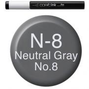 Neutral Gray #8 - N8 - 12ml