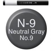 Neutral Gray #9 - N9 - 12ml