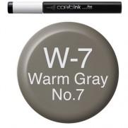 Warm Gray 7 - W7 - 12ml