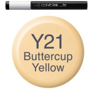 Buttercup Yellow - Y21 - 12ml