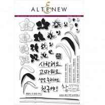 Étampe Altenew Oriental Orchid Korean