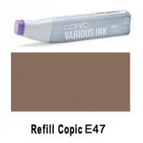 Dark Brown - E47 - 25ml
